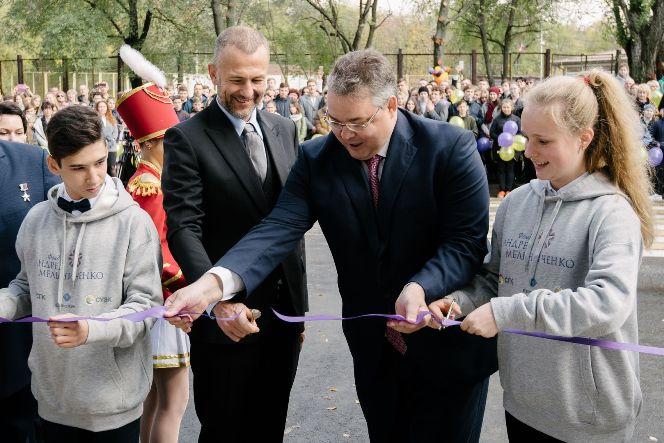 Андрей Мельниченко на открытии Центра детского научного и инженерно-технического творчества