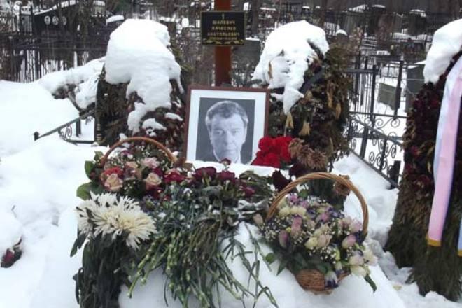 Могила Вячеслава Шалевича