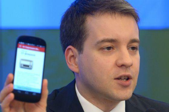 В 2016 Николай Никифоров стал жертвой хакеров