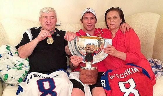 Родители Александра Овечкина были выдающимися спортсменами