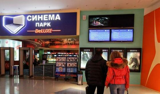 Саиду Керимову принадлежала крупнейшая в России сеть кинотеатров