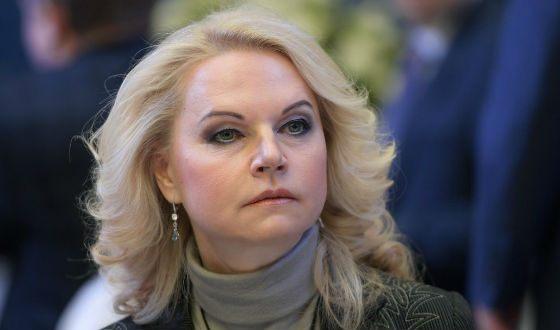 Татьяна Голикова биография, фото, ее семья: муж и дети