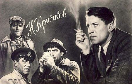 Николай Крючков биография актера, фото, личная жизнь и его дети