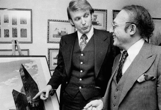 Молодой Дональд Трамп приступил к работе на семейный бизнес