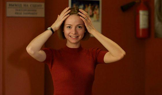 В 4-м сезоне «Физрука» Софья Райзман сыграла одну из главных ролей