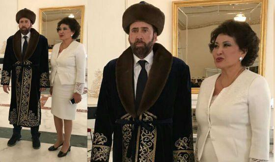 Николас Кейдж в национальном костюме Казахстана