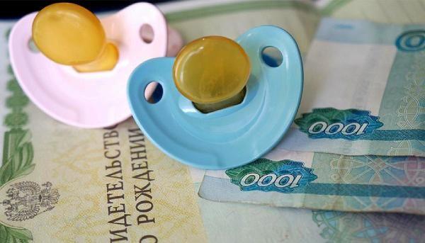 Почему задерживают детские пособия, сроки выплаты детских пособий